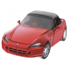 Alternators - Windcharger -  Honda S2000 - Missing Honda Emblem - Loose