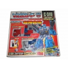 Reissue - C-310 God Ginrai - MISB