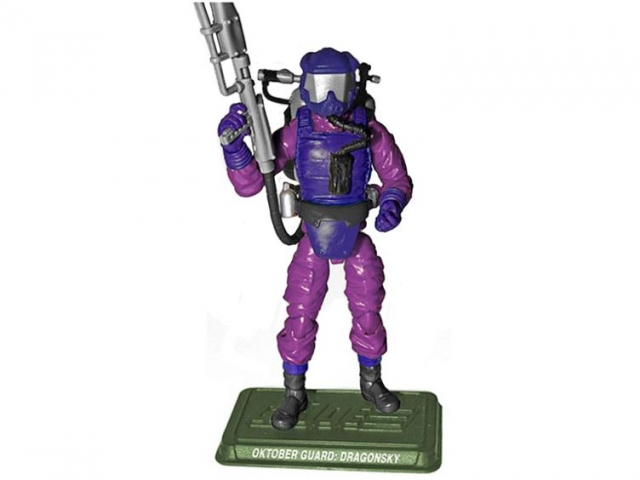 GI Joe 2013 - Subscription Figure - Dragonsky