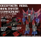 Transformers Generations - 2013 Million Publishing Exclusive - Infiltrator Starscream