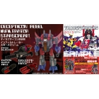 Transformers News: TFsource SourceNews Weekly Wrap Up! Green Giant, Warden and More Restocked!