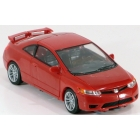 Alternators - Rumble - Honda Civic Si- Loose - 100% Complete