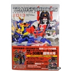 Transformers Generations 2013 Volume 01 - Book