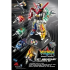 Voltron - 30th Anniversary Die-Cast Light-Up Set - with Sound and Stand - MIB