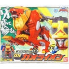 Power Rangers - Gokai Machines - 03 Gao Lion - A65029