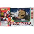 Japanese Beast Wars - Lio Convoy - MIB
