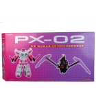 PX-02 Perfect Effect - Kingbat vs. Ninja Boxed Set - MIB