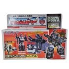 Reissue  - C-307X Nucleon Quest Convoy - MISB