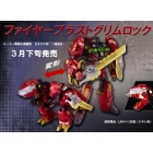 Japanese Generations - Fireblast Grimlock Exclusive