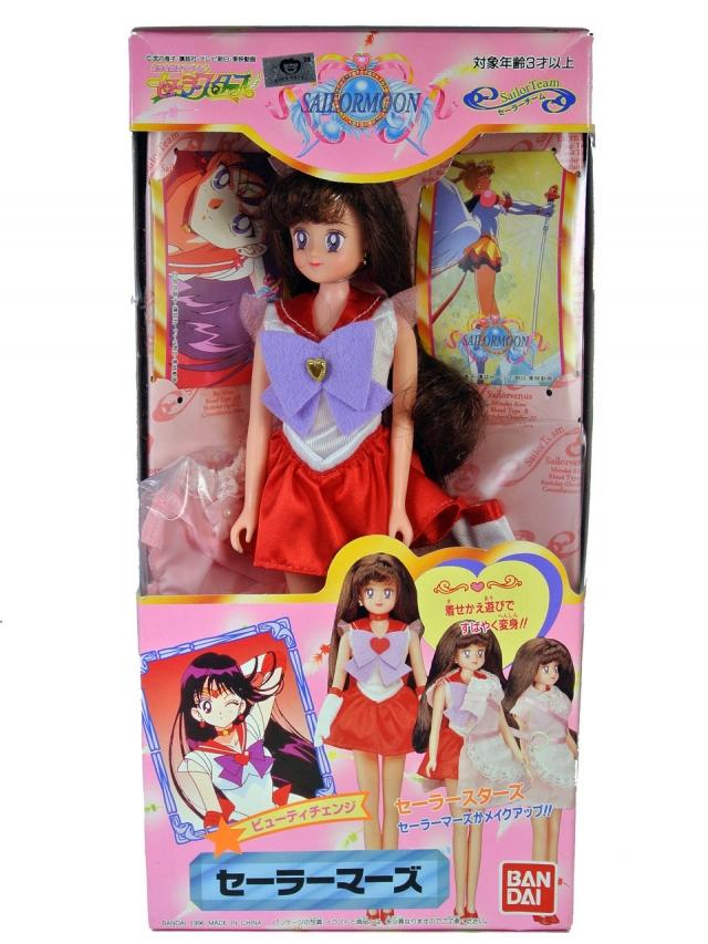 Sailor Moon -Beauty Change Sailor Mars - MISB