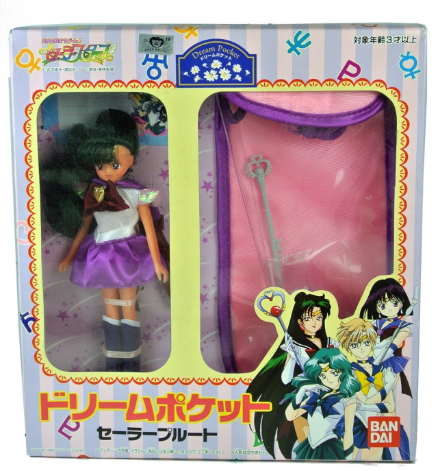 Sailor Moon - Dream Pocket Sailor Pluto - MISB
