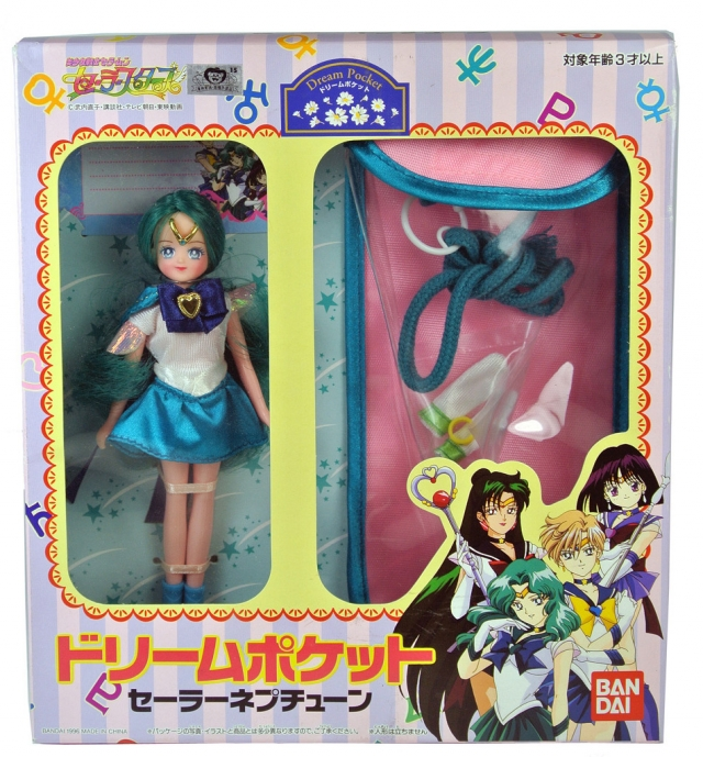 Sailor Moon - Dream Pocket Sailor Neptune - MISB