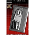 Transformers - 30th Anniversary Business Card Holder - Optimus Prime
