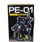 PE-01 Perfect Effect - Shadow Warrior - MIB