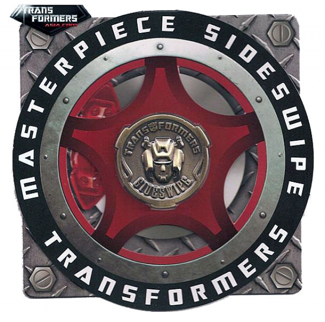 MP-12 Masterpiece Sideswipe - Coin