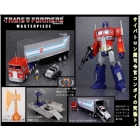 MP-10 - Masterpiece Optimus Prime - Reissue - MISB