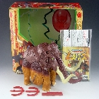 Japanese Beast Wars - Big Convoy - MIB - 100% Complete