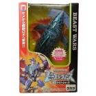 Japanese Beast Wars - C-11 Cybershark - MISB