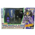 Japanese Beast Wars - D-13 Starscream and BB - MISB