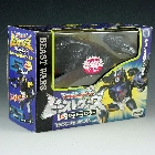 Japanese Beast Wars - D-07 Shadow Panther/Ravage - MIB - 100% Complete