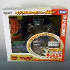 Japanese Beast Wars - TM-SP Beast Convoy