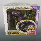 Japanese Beast Wars - TM-SP Beast Megatron