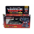 G1 Japanese - 02 Hound - MIB - 100% Complete