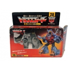G1 Japanese - 28 Slag - MIB - Missing 1 missile