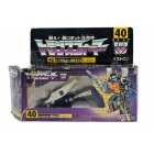 G1 Japanese - 40 Kickback - MIB - Missing weapon and paperwork