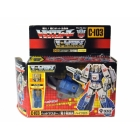 G1 Japanese - C-103 Highbrow - MIB - 100% Complete