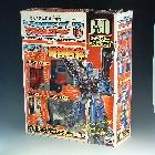 Reissue  - C-310 God Ginrai - MIB - 100% Complete