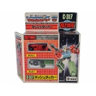 G1 Japanese - C-317 Dashtacer - MIB
