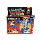 G1 Japanese - C-64 Seaspray - MIB - 100% Complete
