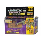 G1 Japanese - D-68 Swindle - MIB - 100% Complete