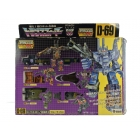 G1 Japanese - D-69 Bruticus - MIB - Missing paperwork