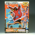 Transformers G1 - Japanese - TF-09 Mach Road vs Flare Jet - MISB