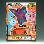 Transformers G1 - Japanese  - TF-06 Spin Road vs Dark Jet - MIB - 100% Complete