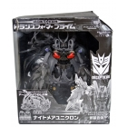Japanese Transformers Prime - Nightmare Unicron - Store Exclusive - MIB - 100% Complete