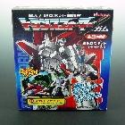 Kabaya Transformers Gum Box Figures - Skyfire Jetfire - MISB