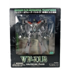 Yamato Macross Plus - 1/72 VF-11B Variable Fighter  - MIB - 100% Complete