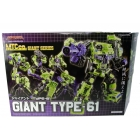 Make Toys - Green Giant - Set of 6 Pieces - MIB - 100% Complete