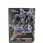 Masterpiece - MPM-1 Masterpiece Movie Edition Starscream - MIB - 100% Complete
