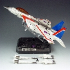 Masterpiece Starscream - Wal-Mart Edition - Loose - Near Complete