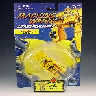 Machine Wars Transformers - Hubcap
