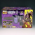 Reissue - D-62S Purple  Galvatron - MISB