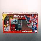Reissue - New Year Special Convoy Optimus Prime - MISB
