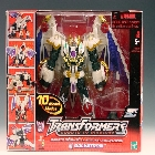 Robots in Disguise - Ultra Class - Galvatron - MISB