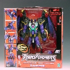 Robots in Disguise - Ultra Class - Megatron - MISB
