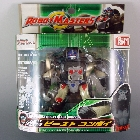 Robot Masters - RM-11 Beast Convoy - MISB