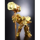 Super Robot Chogokin - Destructive God of gold Gaogaigar Ver.